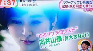 鈴木ちなみ-2.jpg